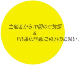 b0224285_335884.jpg
