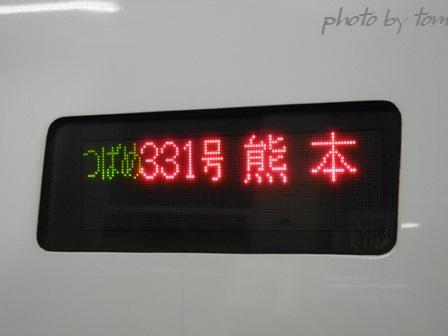 b0155692_1236859.jpg