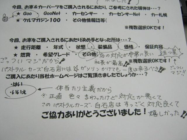 c0161601_22202218.jpg