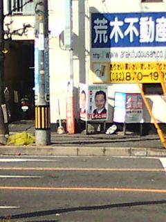 さとうしゅういち・20日の演説内容_e0094315_20154679.jpg