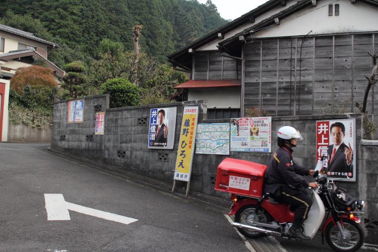 石神前  駅周辺のあれこれ_b0061717_23291065.jpg