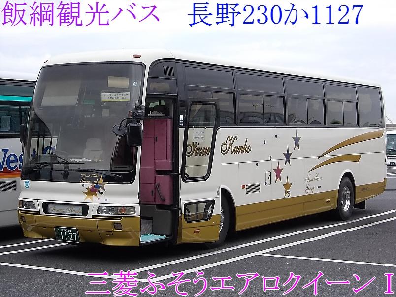 e0004218_2012660.jpg