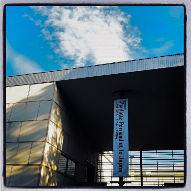 「神奈川県立近代美術館 鎌倉」にGO〜!_f0170519_242713.jpg