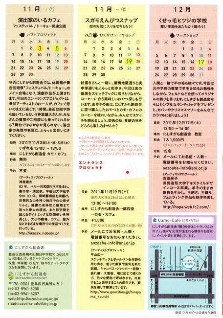 ■告知_d0159424_19405038.jpg