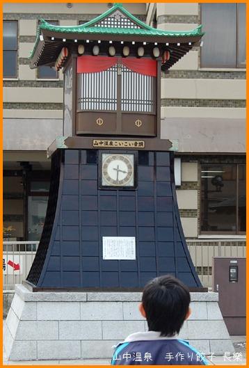 カラクリ時計台が綺麗になったの巻_a0041925_0114135.jpg