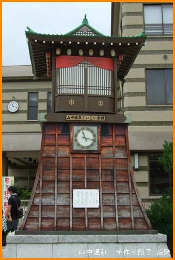カラクリ時計台が綺麗になったの巻_a0041925_0115125.jpg