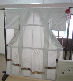 大島紬と、西陣織物とのコラボ展_e0041337_11152650.jpg