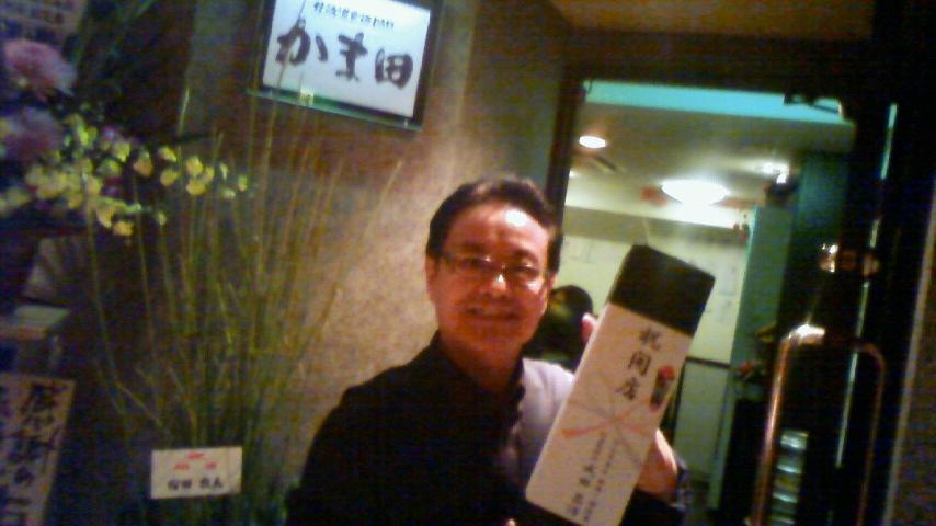 祝開店!北海道産酒BAR 「かま田」 さま ↗_e0173738_10542840.jpg
