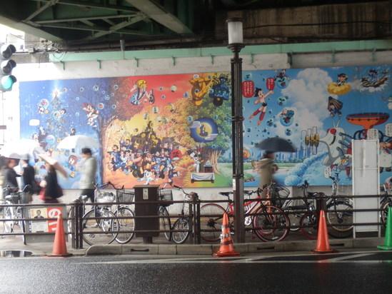 11/11  東京にある方の手塚の街へ!!_a0218340_21112626.jpg