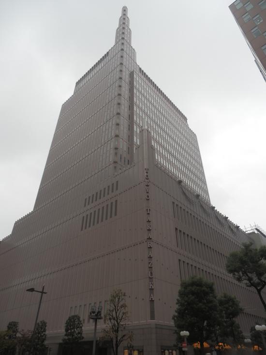 11/11  東京にある方の手塚の街へ!!_a0218340_21181231.jpg