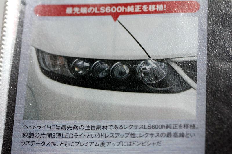 LED照明への道程①_b0216341_20332178.jpg