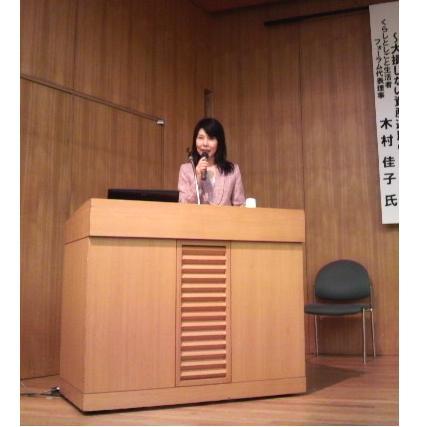 FPフォーラム各地で開催~11月26日釧路にうかがいます!_f0073848_1282787.jpg