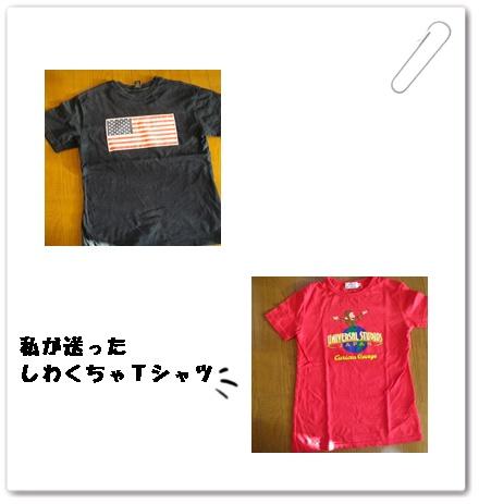 f0184055_11311957.jpg