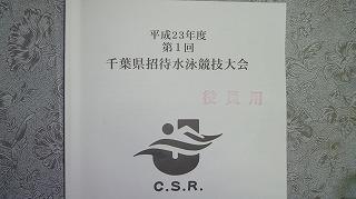 f0217855_189359.jpg