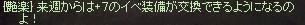 b0128058_16251414.jpg