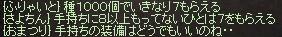 b0128058_16254312.jpg