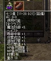 b0128058_162824100.jpg