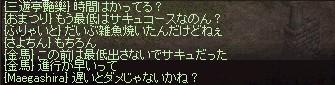 b0128058_1630225.jpg