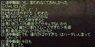 b0128058_16302892.jpg