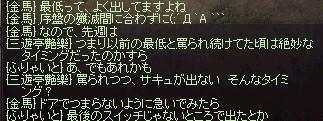 b0128058_16321928.jpg