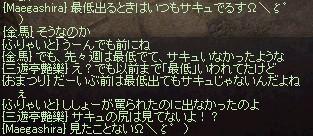 b0128058_1632277.jpg