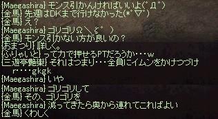 b0128058_16324636.jpg
