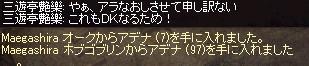 b0128058_16343195.jpg