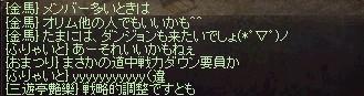 b0128058_16344783.jpg