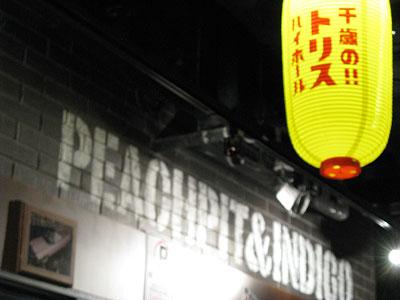 3ヶ月ぶりの札幌_f0181359_18571551.jpg
