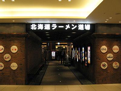 3ヶ月ぶりの札幌_f0181359_18575185.jpg
