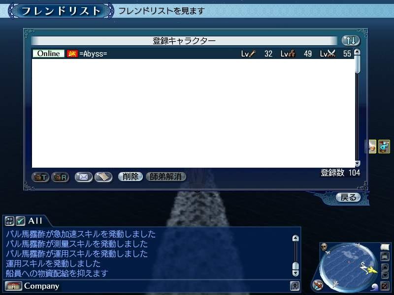 a0043261_1654538.jpg