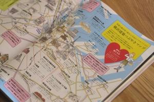『散歩の達人』2011年12月号(交通新聞社)_f0230666_1047146.jpg