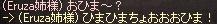a0201367_2221334.jpg