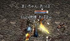 a0201367_22273843.jpg