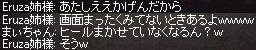 a0201367_22535436.jpg