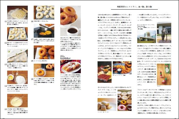 本の中_d0166271_1012332.jpg