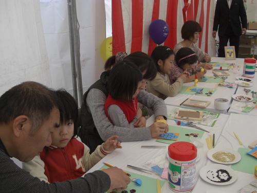 雑穀アート@「ながさき実り・恵みの感謝祭2011」開催1日目♪_c0220172_032491.jpg