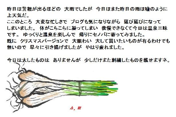 d0083472_2037261.jpg