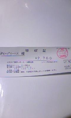 b0218178_7293226.jpg