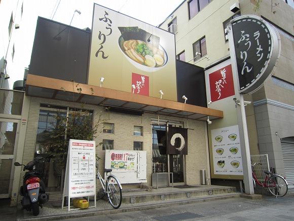 楓林らーめん 住吉店 / あっさり白菜ラーメン_e0209787_13352446.jpg