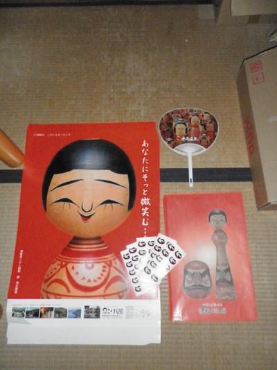 「MY FIRST KOKESHI!~はじめての伝統こけし~    in 高円寺フェス2011」 2011・11・13 後編 _b0209890_19449.jpg