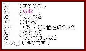 b0096491_443274.jpg