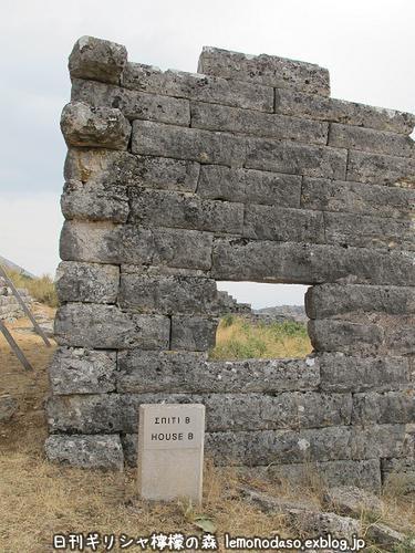 古代オッラオン人の家Β(ベータ)_c0010496_19505498.jpg