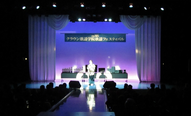 クラウン歌謡学院決戦大会2011_b0083801_235228.jpg