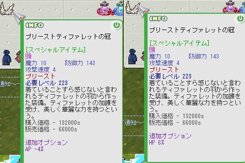 b0169804_22523067.jpg
