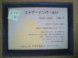 b0082406_15531977.jpg