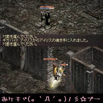 f0072010_5432248.jpg