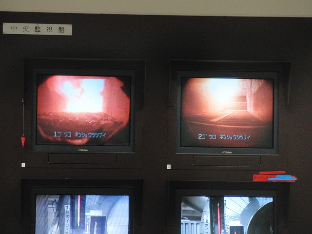 議会で青葉台地区の皆さんと所沢市東部クリーンセンターを視察_f0141310_7104484.jpg