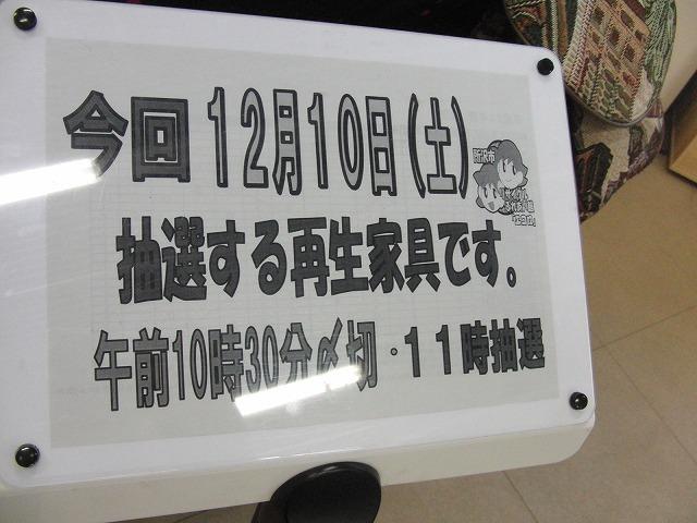 議会で青葉台地区の皆さんと所沢市東部クリーンセンターを視察_f0141310_7121010.jpg
