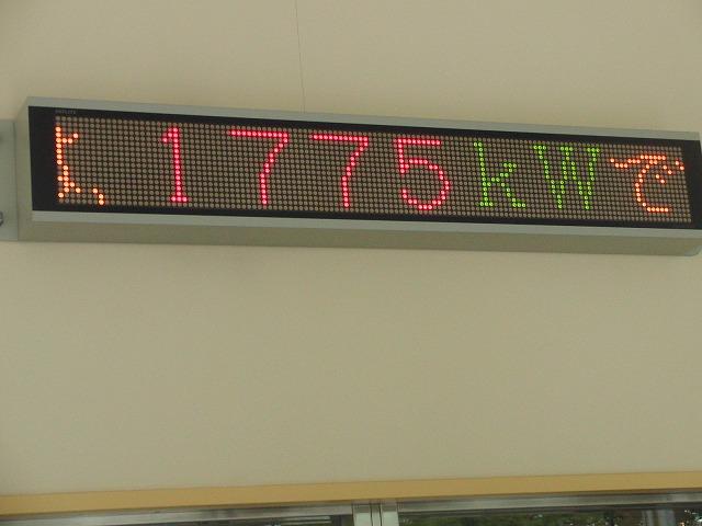 議会で青葉台地区の皆さんと所沢市東部クリーンセンターを視察_f0141310_7124849.jpg